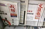 """""""一个香港市民""""李嘉诚终于发声!港独头目却说:你们先闹着,我去美国上学了"""