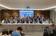 守护香港大联盟将于明日发起反暴力救香港大集会