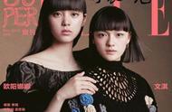 欧阳娜娜、文淇最新时尚写真解锁同框齐刘海,精致如娃娃,你更爱谁?