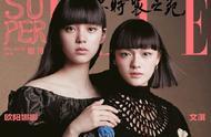 欧阳娜娜文淇齐刘海造型曝光,欧阳娜娜文淇合体拍杂志太美了