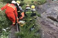 紧急救援!一老人不慎滑落山脚,三河消防解救脱困