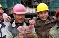 还敢欠薪?拖欠农民工工资,每日拟加付利息,还要重罚