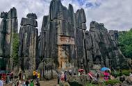 云南旅游市场强迫消费、辱骂游客等乱象得到有效遏制