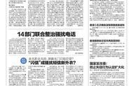 9名中国人在喀麦隆海岸被绑架?中国驻喀麦隆大使馆:被绑架船员中无中国公民
