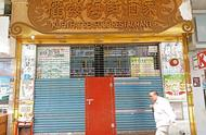 受示威影响 香港大批餐厅面临倒闭