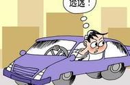 交通肇事离开现场后报警 保险公司赔不赔?