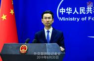 英国驻港总领馆雇员在深圳失踪或被拘留?中方回应