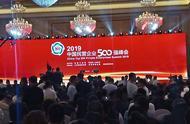 2016中国民企500强榜单上为什么没有阿里巴巴腾讯