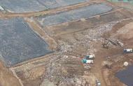 航拍西安最大垃圾填埋场 运行了25年即将被填满 垃圾分类进入10天倒计时