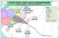 台风白鹿将在福建广东沿海登陆