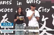 Hong Kong student goes on strike speech idiom miss