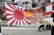 东京奥组委允许旭日旗进奥运会场,韩国要求日方正视历史