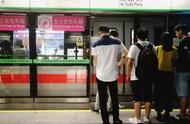 深圳征求意见:地铁女士优先车厢高峰时段限制男士乘坐