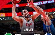 伊朗大胜菲律宾,以净胜分优势直通东京奥运