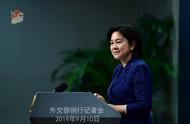 中国与所罗门群岛建交是否有时间表?外交部回应
