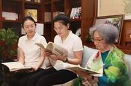 叶嘉莹是谁个人资料简介,95岁叶嘉莹已裸捐3568万元事件始末