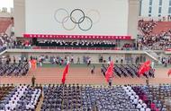 超燃!滨州职业学院举行2019级新生开学典礼暨军训汇报表演