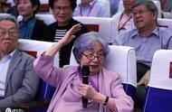 叶嘉莹归国执教40周年,95岁的她已裸捐3568万元