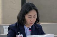 关于香港,何超琼在联合国说了真话
