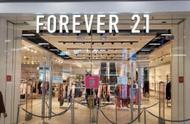 Forever 21否認破產是怎么回事?Forever 21真的破產了嗎?