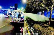 武汉持续罕见高温,39℃!今年中秋节为何这么热