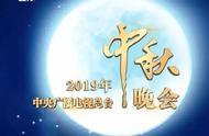 央视中秋晚会节目单公布,86版《西游记》将重聚
