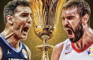 男篮世界杯|95-75,西班牙战胜阿根廷,时隔13年再夺冠