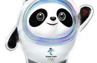 """北京冬奥吉祥物""""冰墩墩""""来了 历届吉祥物都长啥样?"""