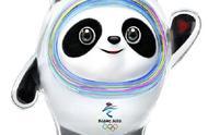 """北京冬奥会吉祥物熊猫""""冰墩墩""""来啦!设计团队来自广东"""