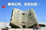 九一八事变88周年!今天10时,杭州试鸣防空警报