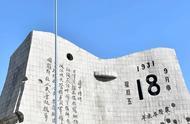今天10时,杭州试鸣防空警报!88年前的这一天,我们永远铭记