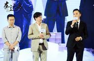 """刘烨马伊琍梅婷主演《在远方》展现""""中国速度""""20年"""