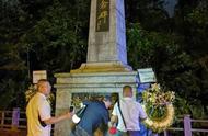 抗日烈士纪念碑遭涂污香港市民连夜清理,称不能让烈士被如此对待