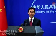 外交部确认:300多中国公民菲律宾涉非法就业被抓