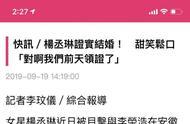杨丞琳承认与李荣浩领证结婚 李荣浩杨丞琳恋情全过程