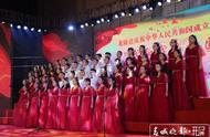 """龙陵县""""我和我的祖国""""歌咏比赛深情告白伟大祖国"""