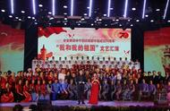 """庆祝新中国成立70周年 老同志登台唱响""""我和我的祖国"""""""