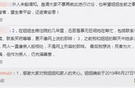 王迅前妻妹妹发声:姐姐多次提及过对迅哥感谢 两人像亲人