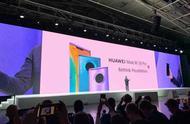 华为 Mate 30 手机发布,外观简约大方新增皮革机身