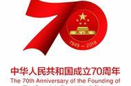 """揭秘国庆10周年阅兵:国产坦克""""陆战之王""""亮相,歼5大显威风"""