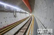 """成都地铁8号线一期全线""""洞通""""线路全长29km"""
