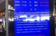 京广高铁广州北区段供电故障!列车晚点,南站挤满人,正逐步恢复
