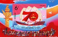 新中国成立七十周年纪念邮票10月1日发行 你想要吗?