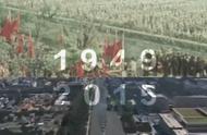 开国阅兵与九三阅兵对比