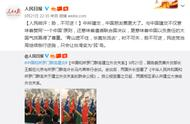 中国和所罗门群岛建交 人民日报微博:势不可逆