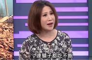 """台湾节目""""大陆吃不起""""出新篇:大陆的狮子都吃不饱"""