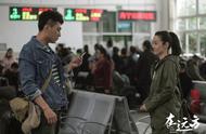 视频 《在远方》开播,刘烨、马伊琍、梅婷演绎中国快递业20年沧桑巨变