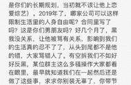 张天发文怼陈奕辰经纪人说了什么?张天为什么怼陈奕辰经纪人事件详情