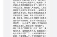 张天怼陈奕辰经纪人怎么回事 具体过程始末曝光被拆散逼分手真的吗