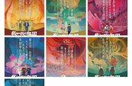 王菲为《我和我的祖国》献唱主题曲,粉丝喜大普奔